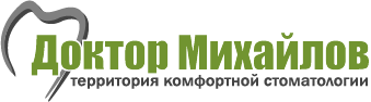 Блог доктора Михайлова